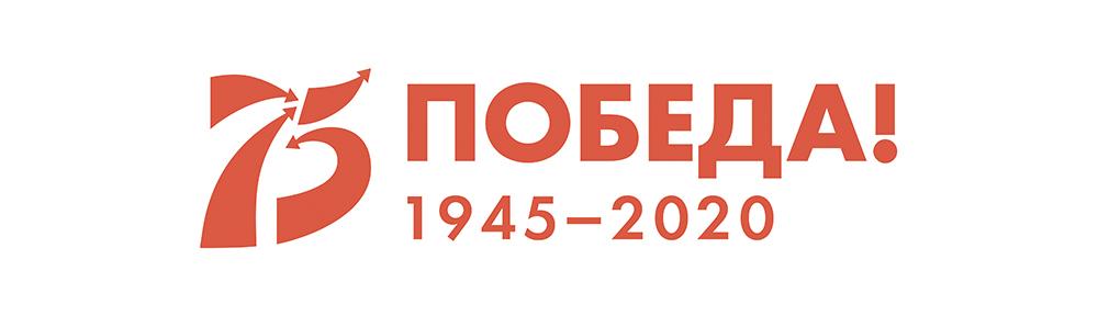 Официальный сайт управления культуры, молодежной политики и спорта Администрации Сосновского муниципального района